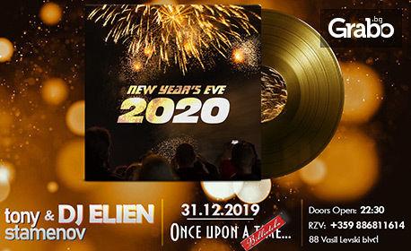 Посрещни Нова година в Once Upon a Time Biblioteka! Вход за парти, плюс напитки и мезета