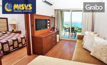 Петзвезден релакс в Дидим! 7 нощувки на база All Inclusive в Хотел Didim Beach Elegance*****