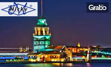 Луксозна Нова година в Истанбул! 3 нощувки със закуски в Istanbul Gonen Hotel 5*