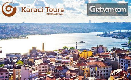 """Виж Истанбул, Чорлу и Одрин! 2 нощувки със закуски, транспорт, панорамна екскурзия и посещение на желязната църква """"Св. Стефан"""""""
