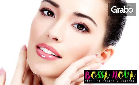 Радиочестотен лифтинг на лице, шия и деколте, плюс лифтинг масаж и стягаща детокс маска