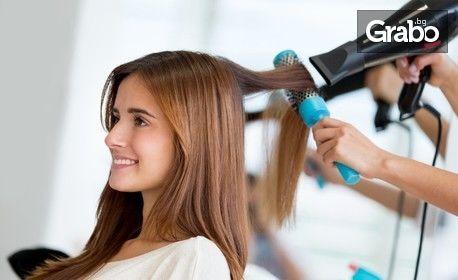 Красива коса! Подстригване с гореща ножица, масажно измиване, маска и оформяне със сешоар