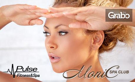 Грижа за лице! Почистване, диамантено дермабразио, радиочестотен лифтинг или IPL и E-light терапия, от Monic SPA Club