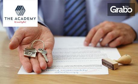"""Онлайн курс """"Брокерство и оценяване на недвижими имоти"""" - с достъп до платформата за 1 месец"""