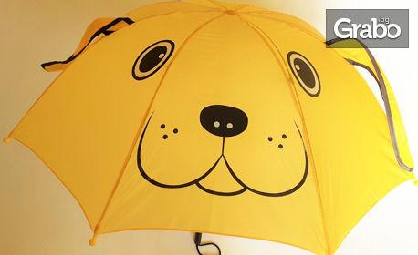 Детски чадър, модел по избор