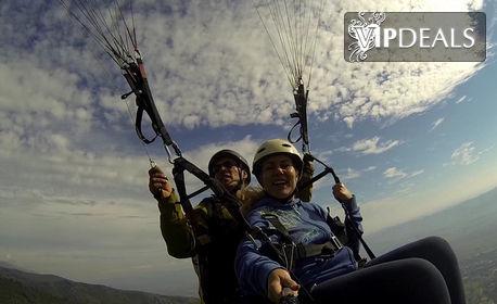 Панорамен тандемен полет с парапланер край Сопот, Беклемето, Казанлък, Сливен, Пловдив или Асеновград