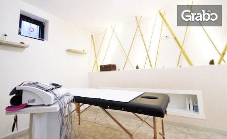 5 процедури с 10-канален целутрон на проблемни зони, плюс солна терапия