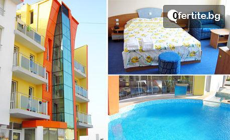 Морска почивка в Равда през Юли и Август! Нощувка с възможност за закуска и вечеря, плюс ползване на басейн
