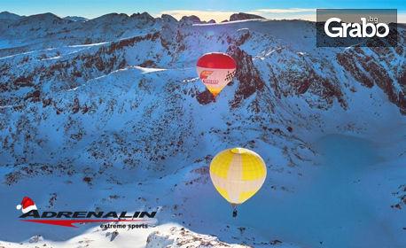 Подарете адреналин! Полет с балон край Мадара, Плиска, Русе или