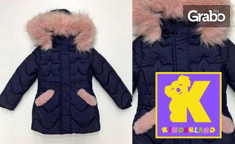 Зимно яке за момиче, в цвят и размер по избор