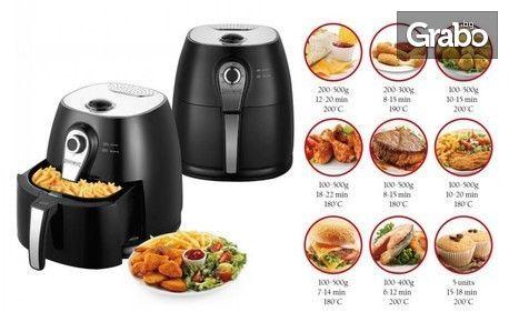 Фритюрник за здравословно готвене с горещ въздух Royalty Line 3л - с безплатна доставка