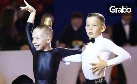 8 посещения на спортни танци за начинаещи момчета