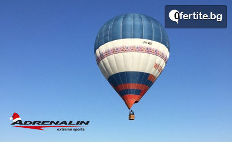 Подарете адреналин! Полет с балон край Мадара, Плиска, Русе или Велико Търново