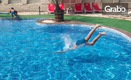 SPA за двама в Балчик! Цял ден ползване на сауна парк, външен басейн и плаж, плюс по 1 процедура Fish SPA