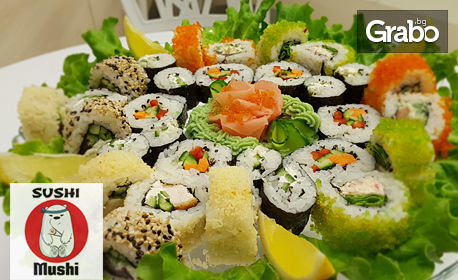 Суши сет с 30 хапки