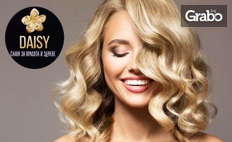 Терапия за коса с органичен био кератин, плюс подстригване