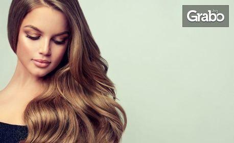 Грижа за косата! Боядисване с боя на клиента и оформяне със сешоар или кератинова терапия с парна преса Steampod