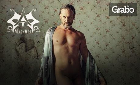 """Гледайте спектакъла """"Калигула"""" на 11 Септември"""