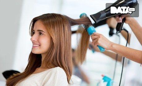 Терапия за коса с кератин, плюс подстригване и оформяне