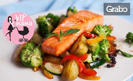 Петдневно хапване по избор - тристепенно меню за деца, бебешки пюрета или VIP меню с балансирано основно ястие
