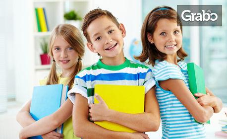 Стартови 10 урока по английски език за ученици в 1 - 4 клас