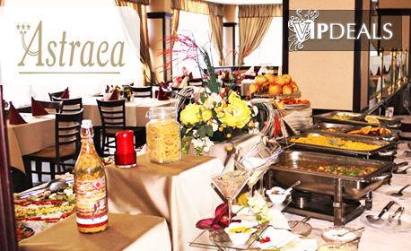 До края на Март в Хисаря! 3, 4 или 5 нощувки със закуски, със закуски и вечери или на база All Inclusive Light