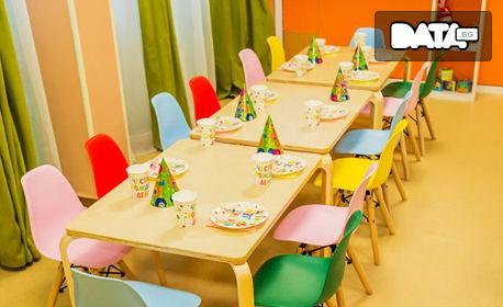 3 часа рожден ден за 10 деца и 12 родители, с фото торта, детски менюта, кетъринг за родителите, украса, игри и атракциони