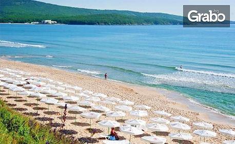 Лято в Приморско! 2 или 3 нощувки, плюс ползване на басейн - на 100м от плажа