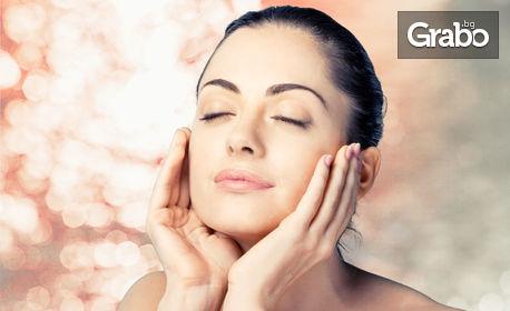Ултразвуково почистване на лице, плюс фотонна терапия или безиглена мезотерапия