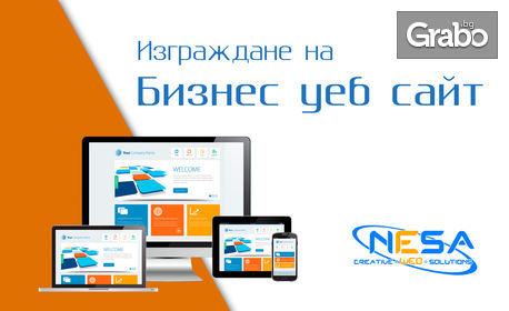 """Изграждане на бизнес уеб сайт тип """"Визитка"""", със SEO оптимизация и бонус - домейн и хостинг"""