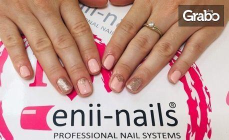 Маникюр или педикюр с гел лак Enii Nails, плюс 2 декорации