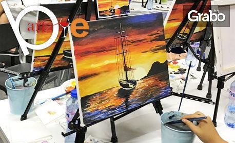 3 часа рисуване с професионален художник, плюс чаша вино