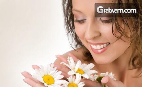 Дълбоко почистване на лице с ултразвуков пилинг или диамантено микродермабразио, плюс кислородна терапия и RF лифтинг