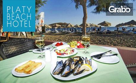 Ранно или късно лято на гръцкия остров Лимнос! 5 или 7 нощувки със закуски за двама, трима или четирима - в Плати