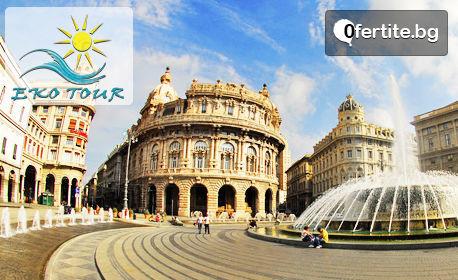 Екскурзия до Венеция, Падуа, Верона и Загреб! 3 нощувки със закуски, плюс транспорт
