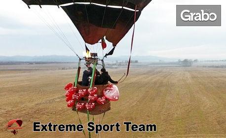 30 минути свободен полет с балон - за един, двама или трима, плюс HD заснемане