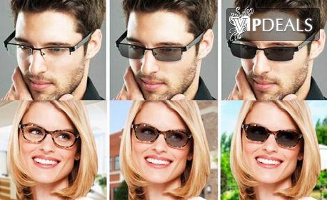 Диоптрични очила с рамка и стъкла по избор - Blue Cut, фотосоларни или за шофьори