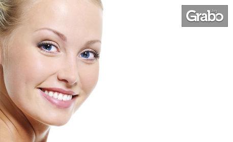 За сияйно лице! Беизглена мезотерапия с ампула, кислородна терапия и радиочестотен лифтинг