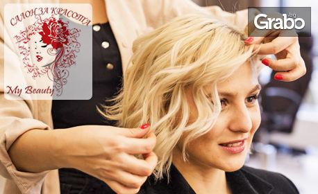 Масажно измиване на коса и премахване на цъфтящи краища с полировчик,
