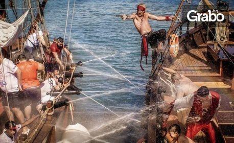 120-минутен круиз с пиратски кораб и морска битка във Варненския залив - на 4 Август, с включени пица и напитки