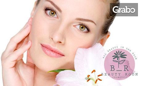 RF лифтинг на лице, микродермабразио или пилинг с витамин C