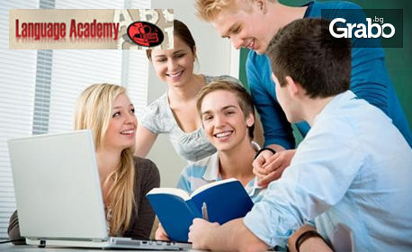 Онлайн курс по английски език - ниво по избор, с 6-месечен достъп