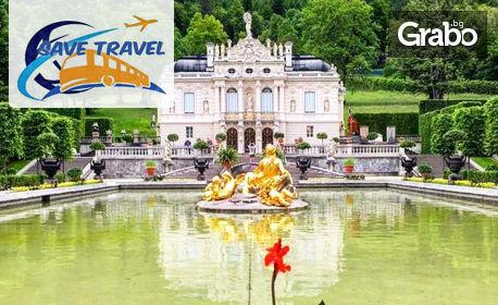 Виж Баварските замъци! Екскурзия до Загреб, Залцбург, Любляна, eзерото Химзеe и Мюнхен - с 6 нощувки със закуски и транспорт