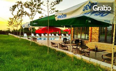 Летен релакс в Източните Родопи! 2 или 3 нощувки със закуски и вечери, край с. Кралево