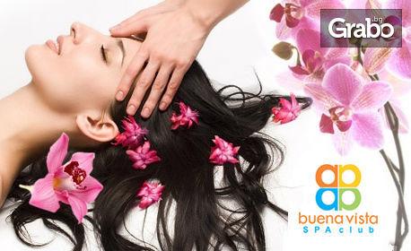 Масаж на лице, шия и деколте с луксозните продукти на Thalgo, или Индийски масаж на глава