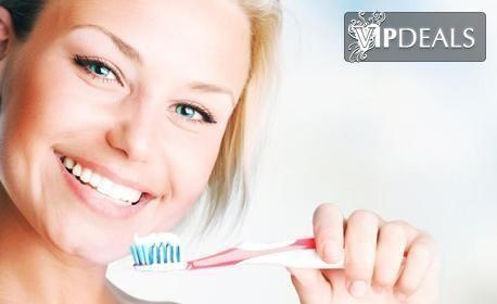 Професионално домашно избелване с индивидуални шини, плюс ултразвуково почистване на зъбен камък
