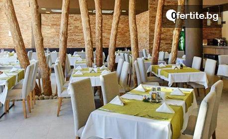 Великденски релакс край Банско! 2 или 3 нощувки със закуски, вечери и празничен обяд, плюс релакс зона