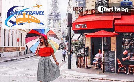 През Юли до Любляна, Залцбург, Страсбург, Париж, Женева, Монтрьо и Милано! 9 нощувки със закуски и автобусен транспорт
