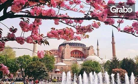 Септември в Истанбул! Екскурзия с 2 нощувки със закуски, плюс транспорт