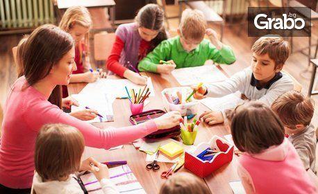 2 часа рожден ден за 10 деца с творческо занимание, аниматори, украса и възможност за меню и фото торта